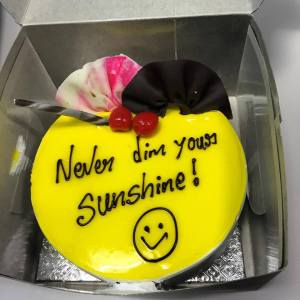 77531-never2bdim2byour2bsunshine